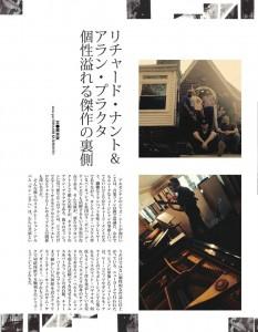 latina-magazine1