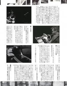 latina-magazine2