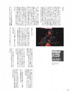 latina-magazine3
